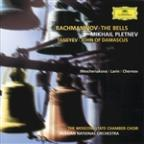 Rachmaninoff: The Bells/ Taneyev: John of Damascus