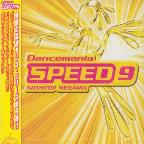 Dancamania Speed, Vol. 9