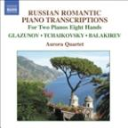Russian Romantic Piano Transcription (Ltd)