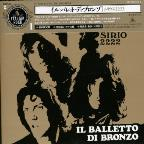 Sirio2222 (Mini LP Sleeve)