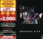 Greatest Hits-Deluxe Sound & Visio