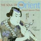 Soul of the Orient: Japanische Musik