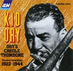 Ory's Creole Trombone: Greatest Recordings 1922-44