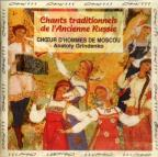 Russiuan Traditional Chant / Grindenko, et al
