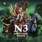 N3: Ninety-Nine Nights