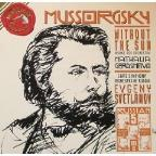 Mussorgsky: Without the Sun / Svetlanov, Gerasimova