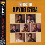 Best of Spyro Gyra: The First Ten Years