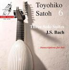 J. S. Bach: Three Solo Suites