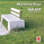 Sound Of Kyoto-Sukima-/Morning Star
