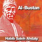 Al-Bustan