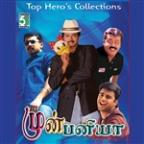 Mun Paniya - Top Hero Collections