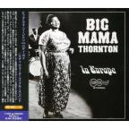In Europe: Big Mama Thornton with Muddy Waters' Blues Band