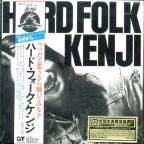 Hard Folk Kenji