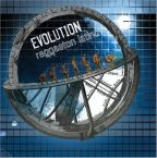 Evolution: Reggaeton Latino