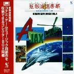 Konami Game Music Vol. 4 A-Jax Video Game Soundtrack