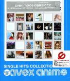 Single Hits Collection Best