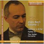 Sergey Schepkin Plays Bach