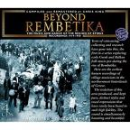Beyond Rembetika: The Music & Dance of the Region of Epirus