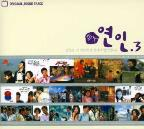 Korean Hit Drama Thema Songs