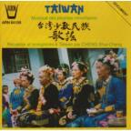 Music From Ethnic Minorit