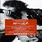 Born To Run-30th Anniversary Edition