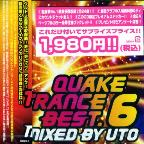 Quake Trance Best Vol. 6 - Quake Trance Best