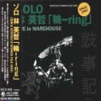 Ring Solo Live In Warehouse Since 1982 K