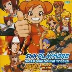 SNK Playmore Pachislot Sound Tracks
