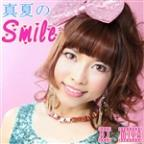 Manatsu No Smile - Single