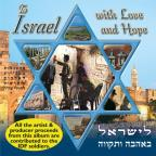 Israel with Love and Hope