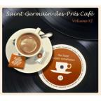 Saint Germain des Pres Cafe, Vol. 11