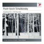 Tchaikovsky: Symphony No. 5 In E Minor, Op. 64; The Voyevode, Op. 78