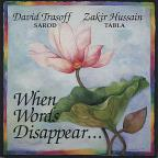 When Words Disappear...