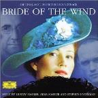 Bride of the Wind - Gustav Mahler, Alma Mahler, Endelman