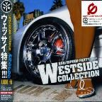 R&B/Hip Hop Party Presents: Westside Collection