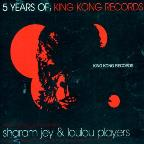 5 Years Of King Kong Records