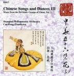 Chinese Songs And Dances Vol. 3