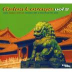 Asian Lounge 2 - More Eastern Vol. 2 - Asian Lounge - More Eastern