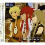 Tales Of The Abyss Anthology Vol. 1 - Tales Of The Abyss Anthology