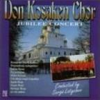 Don Cossack Choir, Volume Two