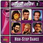 Dance Beat, Vol 2 - Persian Music