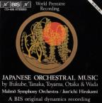 Japanese Orchestral Music
