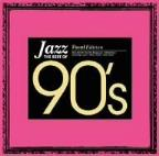 Thousand Yen Jazz: 90's Vocal