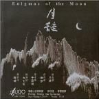 Enigmas Of The Moon