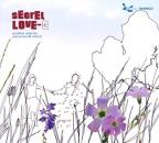 Secret Love, Vol. 2