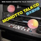Momotto Talk Perfect-Suzuki 7