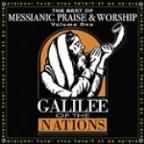 Best Of Messianic Praise & Worship: Volume One