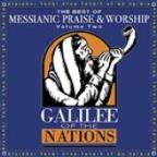 Best Of Messianic Praise & Worship: Volume Two