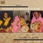 Women Singers of Sudan: Songs of Al Sabata