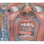 In The Court Of The Crimson King + 4